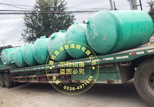 What are the advantages of glass reinforced septic tank?
