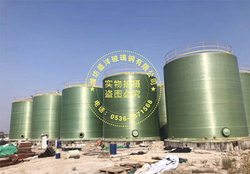 What are the installation points of FRP tank