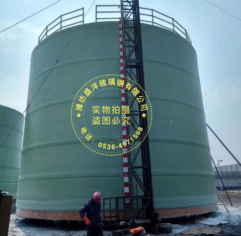 FRP 1000 cubic meter project